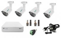 Что входит в комплект видеонаблюдения на 4 камеры
