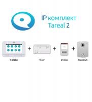 Комплекты IP видеодомофона
